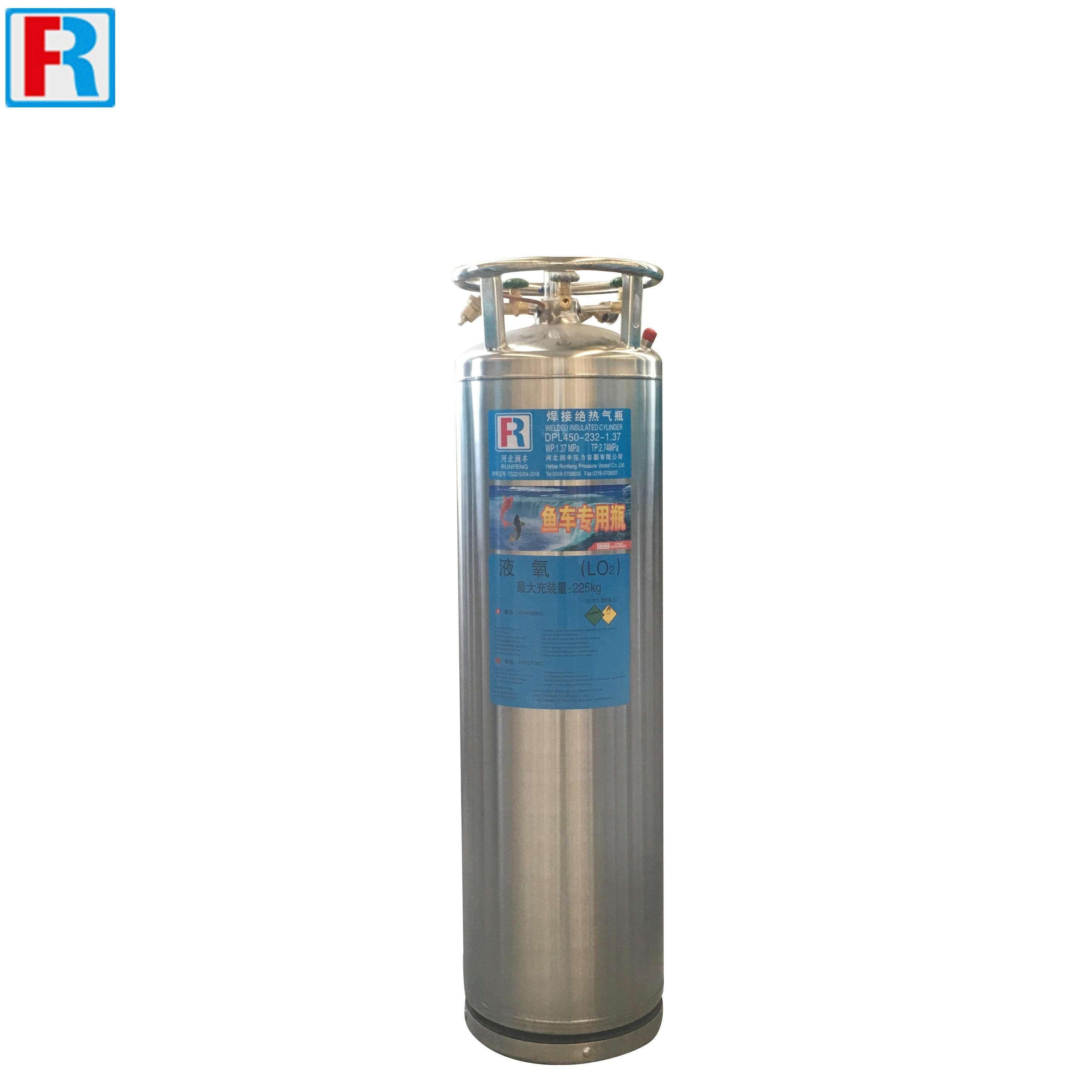 Fish tank, cryogenic LO2 cylinders 210L 232L