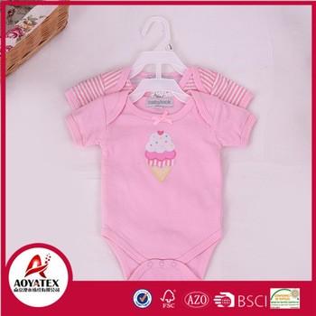 有机棉婴儿衣服新生儿针织婴儿连体衣连裤袜