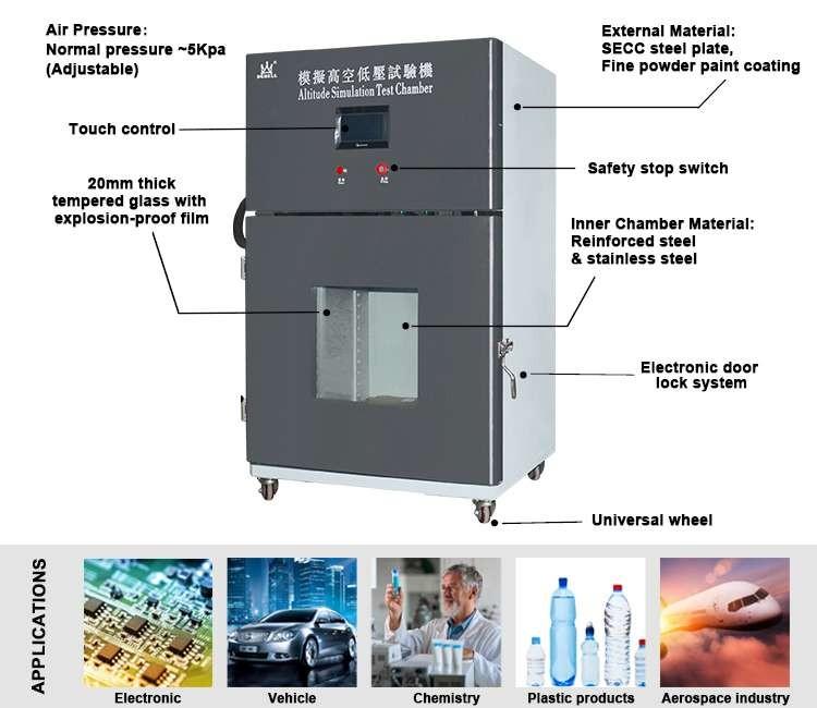 实验室安全锂电池高度模拟测试机遵循IEC 62133 UN 38.3和UL 1642
