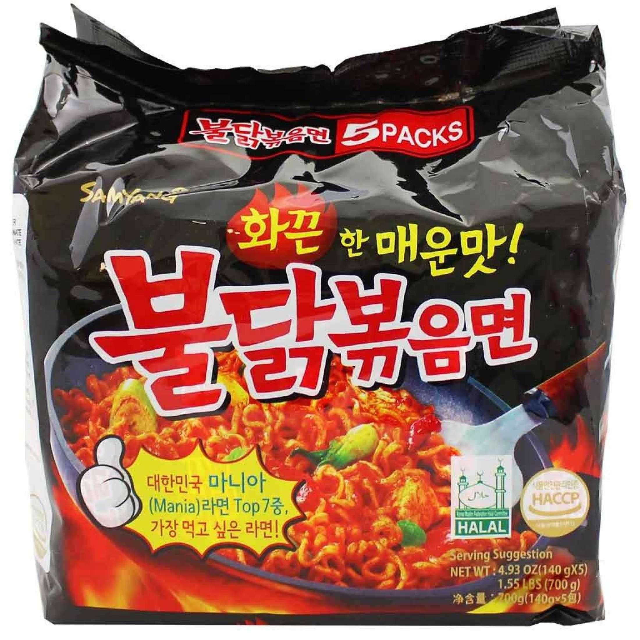 Samyang Hot Chicken Ramyun Halal Packaging