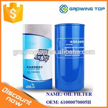 Heavy Truck Filter Elements 61000070005H