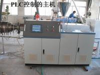 twin screw extruerplastic extrusion machine